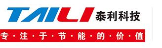 淄博泰利工業陶瓷有限公司